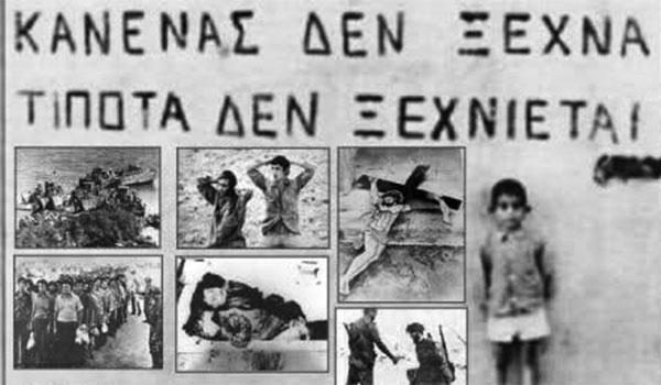 Τουρκική εισβολή στην Κύπρο: 43 χρόνια από τον «Αττίλα» (Photos – Video)    ΤΟ ΠΟΝΤΙΚΙ